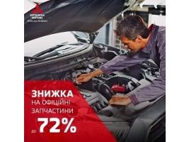 """""""Автоцентр-Україна"""" приймає замовлення на Новий T-Roc!"""