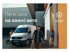 Автосалон Renault на дивані!